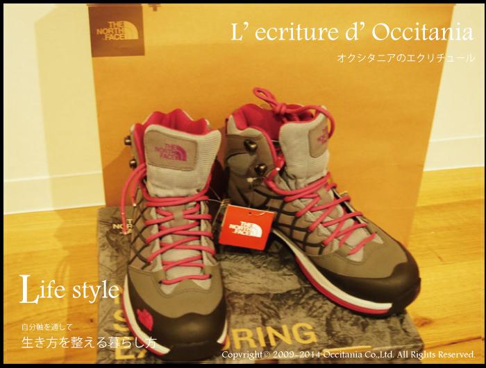 ブログ用:登山靴