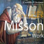 アイキャッチ用:ミッションwork(記録)