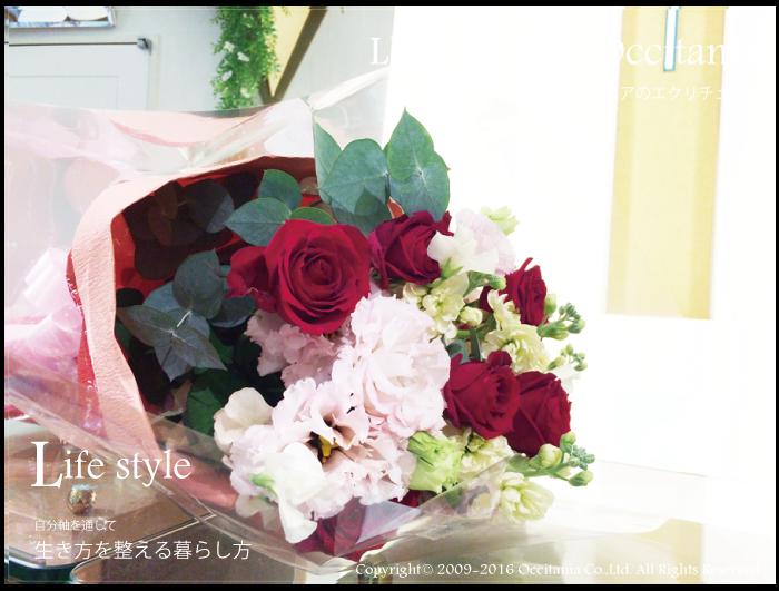 ブログ用(プロポーズ記念日)