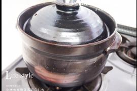 ブログ用_土鍋
