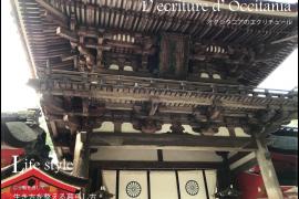 ブログ用(大神神社)