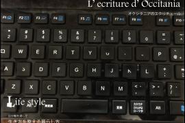ブログ用(ワイヤレスキーボード)